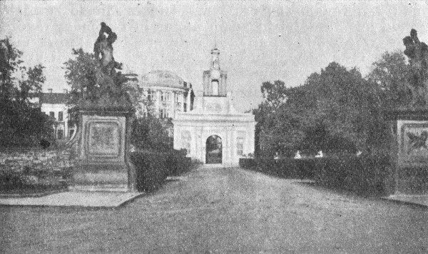 Białystok -Pałac Branickich - brama wjazdowa