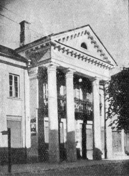 Białystok - Podoficerskie kasyno garnizonowe
