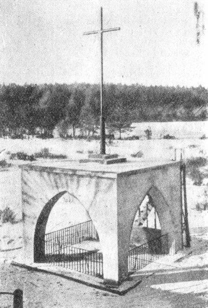 Białystok - Pomnik ofiar mordu bolszewickiego