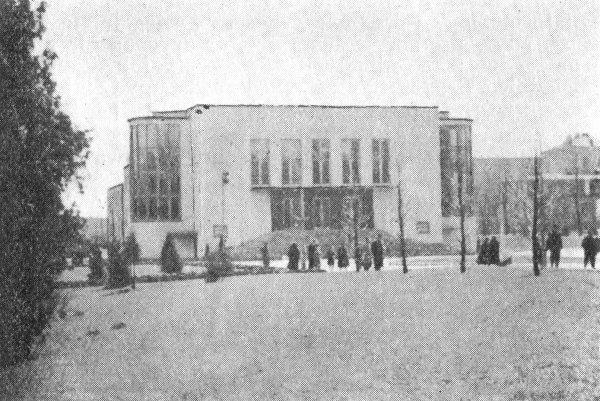 Białystok -Teatr Miejski im. Marszałka Piłsudskiego