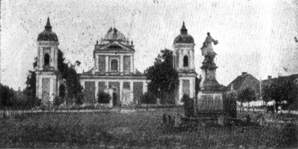 Tykocin - Kościól farny w Tykocinie